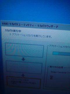 20080926232833.jpg
